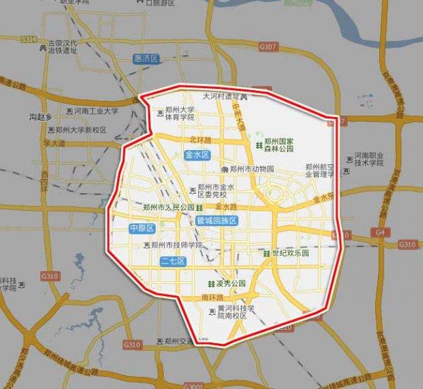 哈尔滨医科大学  支付形式:现金和pos机刷卡  查看详细地图 郑州市
