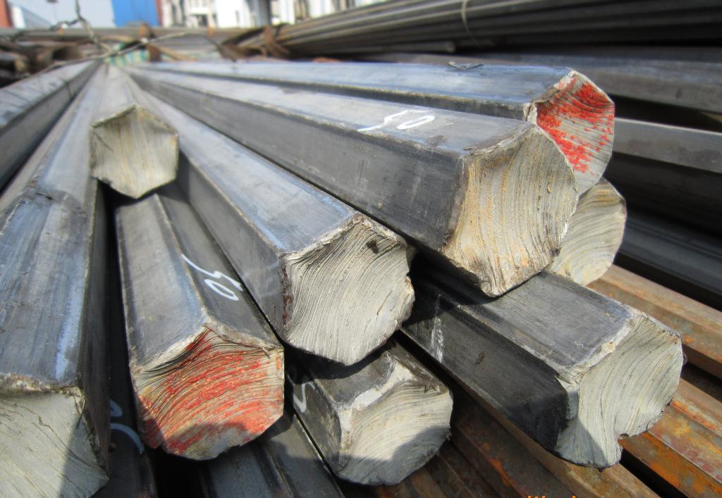 45 # quality carbon structural steel
